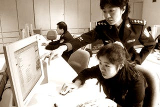 Illustration for article titled Chinese Army Blamed for Pentagon Hack