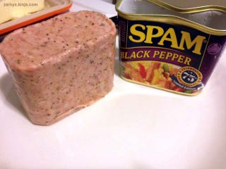 Illustration for article titled SnackTAYku Review: Limited Edition Black Pepper SPAM