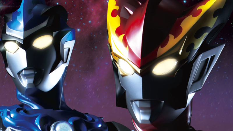 The twin protagonists of the latest Ultra series, Ultraman R/B.