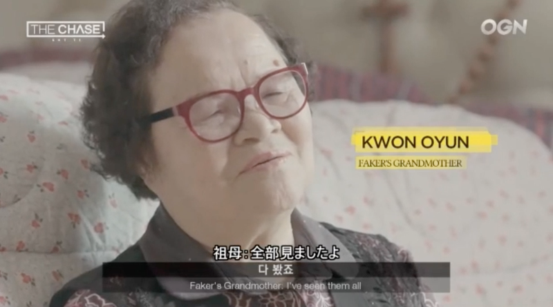 Illustration for article titled Faker's Grandma Knows A Lot About League of Legends