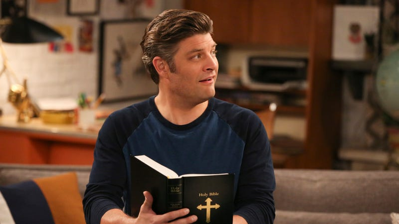 Illustration for article titled CBS backslides away from Living Biblically