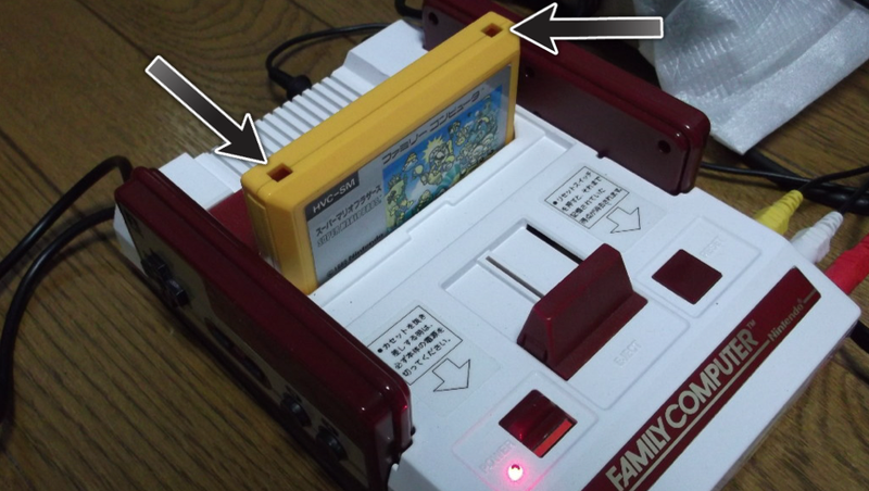 Nintendo Reveals The Truth About Mysterious Famicom Cartridge Holes