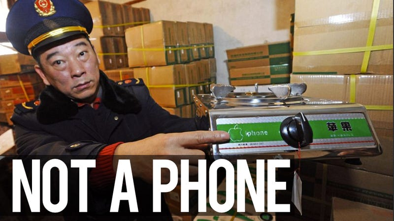 Illustration for article titled Fake iPhone Gas Stoves Seized in China