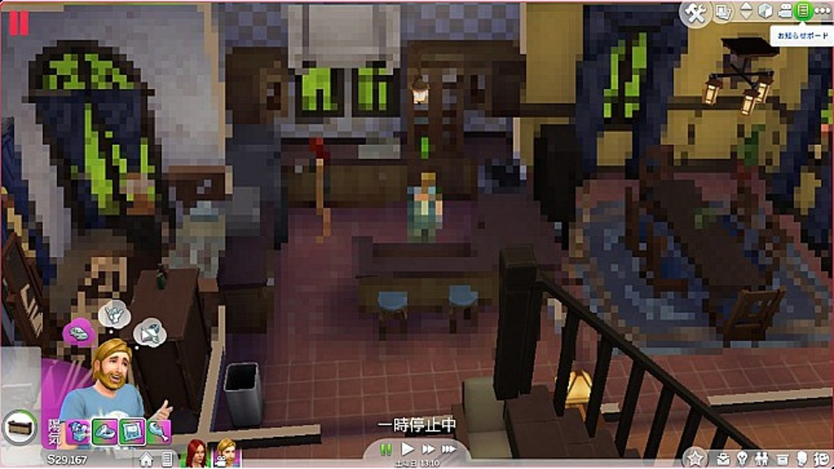 sims 4 free download pc cracked