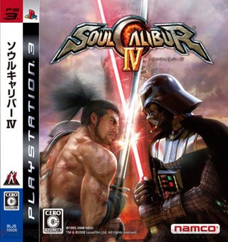 Illustration for article titled (RIP Soul Calibur: 1998-2008) Yoda, Vader Make SCIV Cover