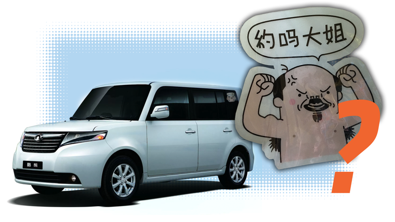 Illustration for article titled Look At The Crazy Crap People Put On Their Cars In China