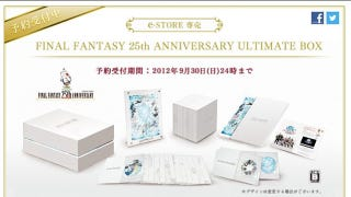 Illustration for article titled Square Enix is Releasing 11 Pounds of Final Fantasy (No, Really)