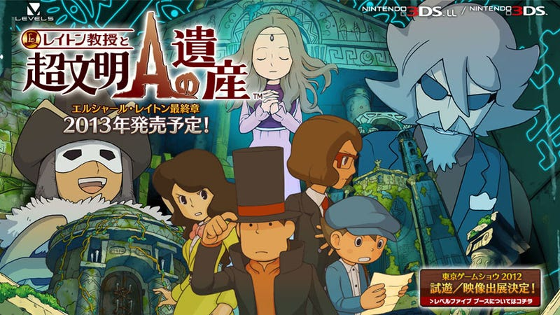 Illustration for article titled First Look at Professor Layton's Last Adventure