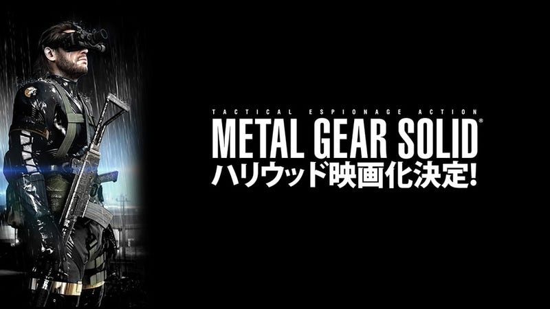 Illustration for article titled No Metal Gear Solid 5, But Here's All of Last Night's Big Metal Gear News