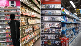 Illustration for article titled No Box? Half Price! The Art of Buying Used Games in Japan