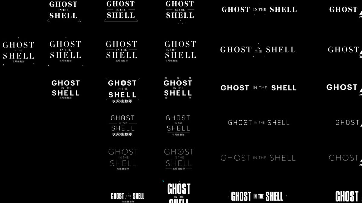ghost in the shell movie download link