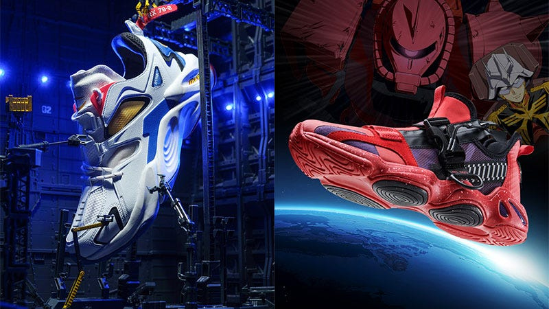 Six Official Gundam Sneakers Released