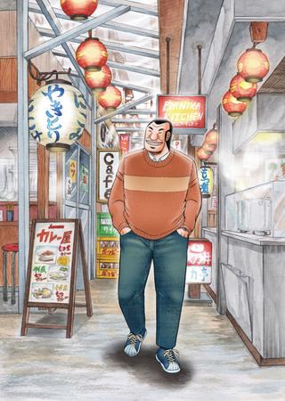 Illustration for article titled The Manga of1-nichi Gaishutsuroku Hancho will get an Anime adaptation