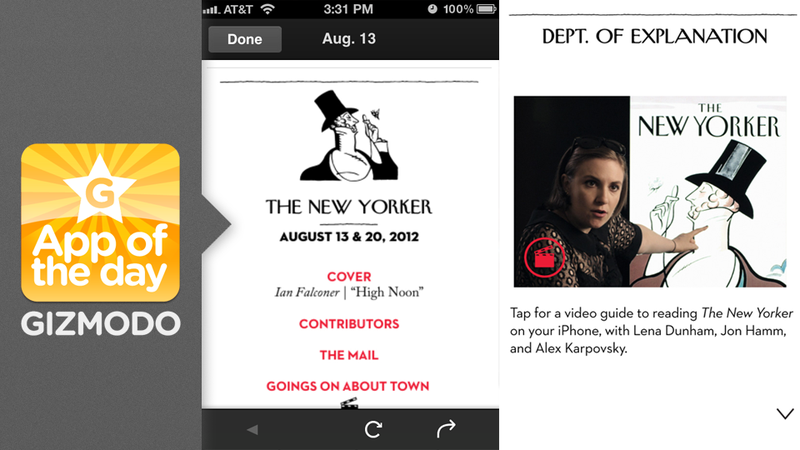 Illustration for article titled New Yorker: The Old Faithful Mag Lands on the iPhone