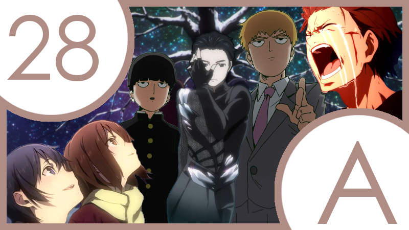 Illustration for article titled 2016 Anime Gif Advent Calendar -December 28th