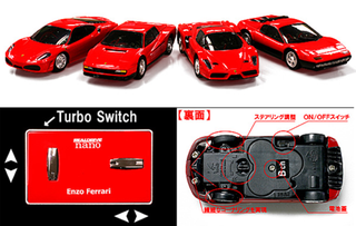 Illustration for article titled Nano Ferraris For Four-Car R/C Racing Action