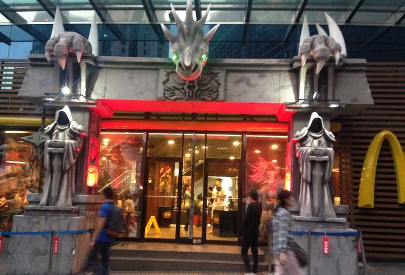 World of warcraft joins forces with mcdonald 39 s china for Cuisine 800 wow