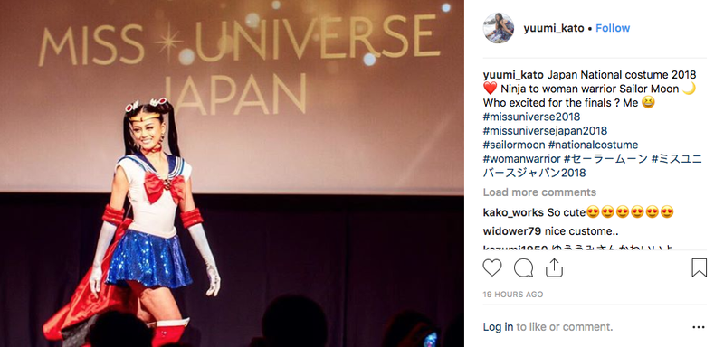 Illustration for article titled Miss Universe Japan Will Compete As Sailor Moon