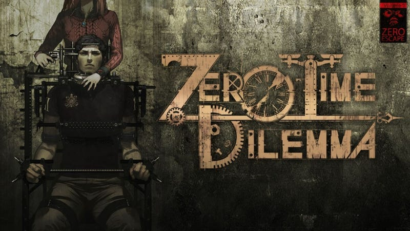 Illustration for article titled Zero Time Dilemma PSVita and 3DS Screenshot Comparison