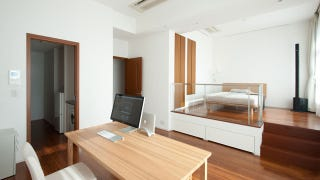 Illustration for article titled The Simple Wooden Tokyo Home Office