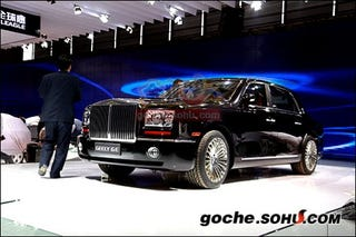 Illustration for article titled Geely GE Phantom: Like A Rolls Royce, Only Ya Know, Not