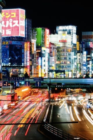 Illustration for article titled 2009 Tokyo Motor Show: Anyone Know A Good Yakitori Place Open Past Midnight?