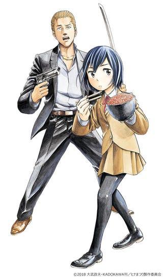 Illustration for article titled The Manga of Hinamatsuri will get an Anime adaptation
