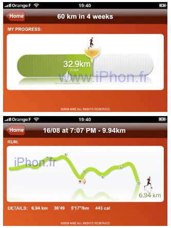 Illustration for article titled LEAKED: First Shots of iPhone Nike+ Interface