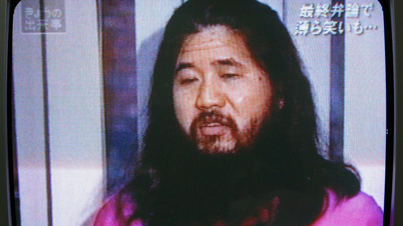 Shoko Asahara in 2003, at the end of a seven and a half year trial over the 1995 Sarin gas attacks in Tokyo's subway