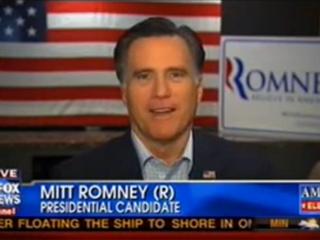 Illustration for article titled Romney: I Wish I Could Claim I Was Hispanic
