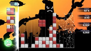 Illustration for article titled Don't Forget, Lumines Can Ruin Your Life