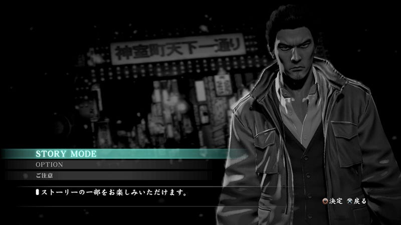 Illustration for article titled Yakuza 5 Is The Most User-Friendly Yakuza Yet