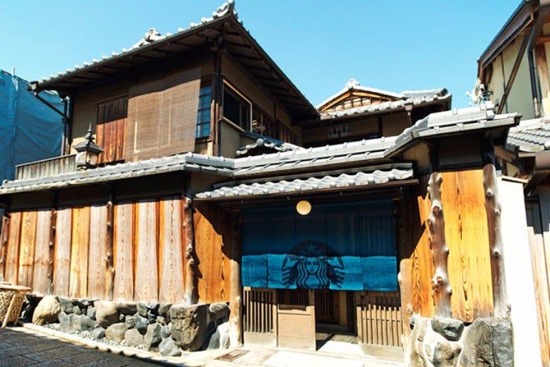 Historic Japanese Starbucks Doesn't Even Look Like A Starbucks