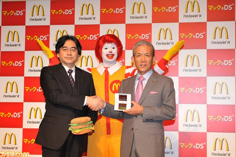 Illustration for article titled Nintendo And McDonalds Japan Serve Up DS Service