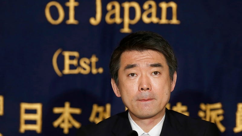 Illustration for article titled Osaka Mayor Offers Non-Apology for 'Comfort Women' Comments