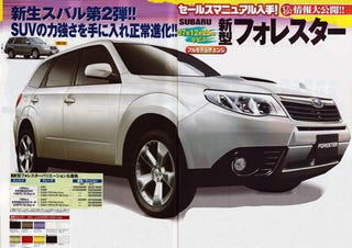 Illustration for article titled 2009 Subaru Forester Revealed