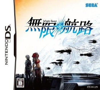Illustration for article titled Japanese Software Chart Has DS Games Thrown Upon It