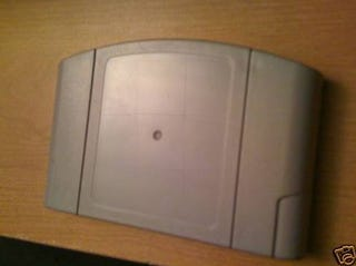 Illustration for article titled Blank N64 Cartridge Challenges Your Manhood [Updated]