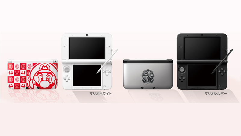 Illustration for article titled Want These Limited 3DS XL Handhelds? There's a Catch.