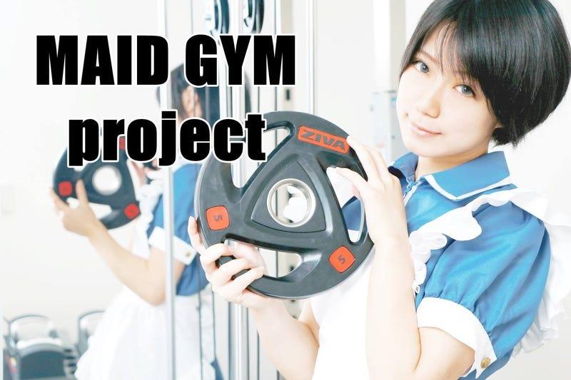 [Image: Maid Gym]