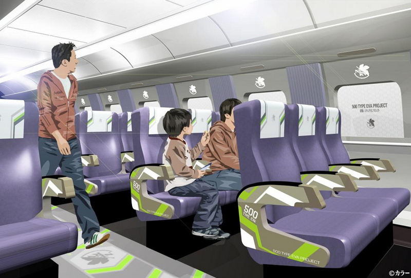 Illustration for article titled A Look Inside the Neon Genesis Evangelion Bullet Train