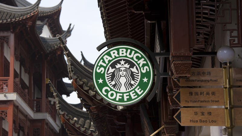 Starbucks in Shanghai, China