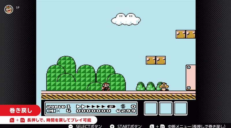 Switch's NES Games Get A Rewind Feature This Month