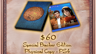 Shenmue 3 Gets Physical For PS4!