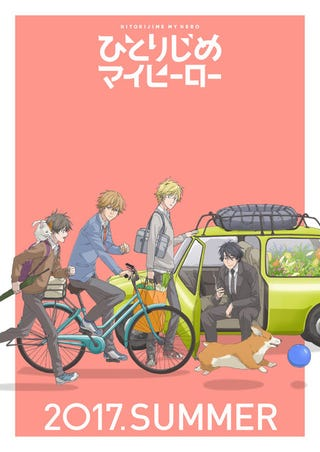 Illustration for article titled Here it is the Teaser of Hitorijime My Hero Anime