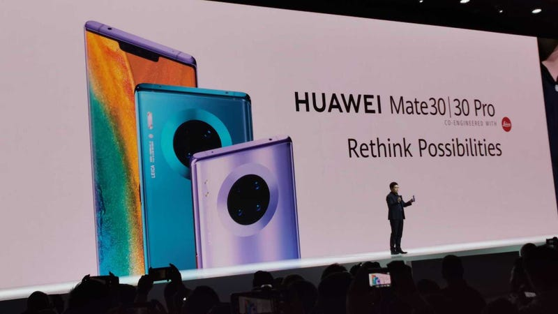 Illustration for article titled Todo lo que necesitas saber sobre Android y las aplicaciones de Google en el Huawei Mate 30