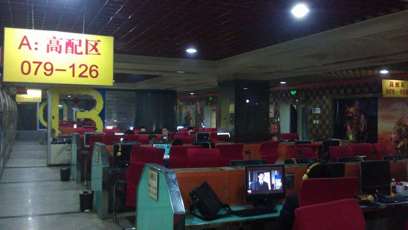 Illustration for article titled China's Internet Cafes Are Disappearing. What's Going On?!