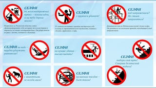 Save a Comrade's Life With Russia's Official Guide to Selfie Safety