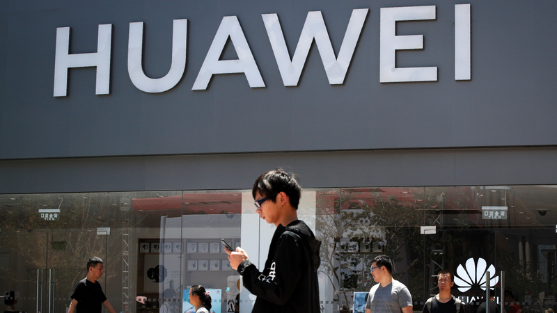 Illustration for article titled Huawei, Still on Commerce Department Blacklist, Reportedly Planning U.S. Layoffs