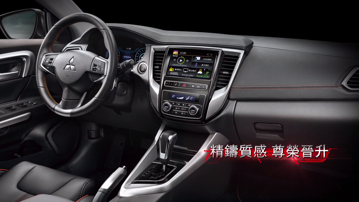 The Dead Mitsubishi Lancer Lives On In China And Taiwan As A